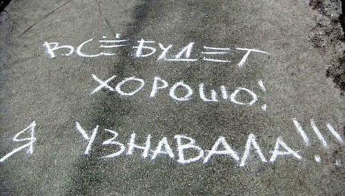 http://kartyni.ucoz.ru С надписями,картинки С надписями