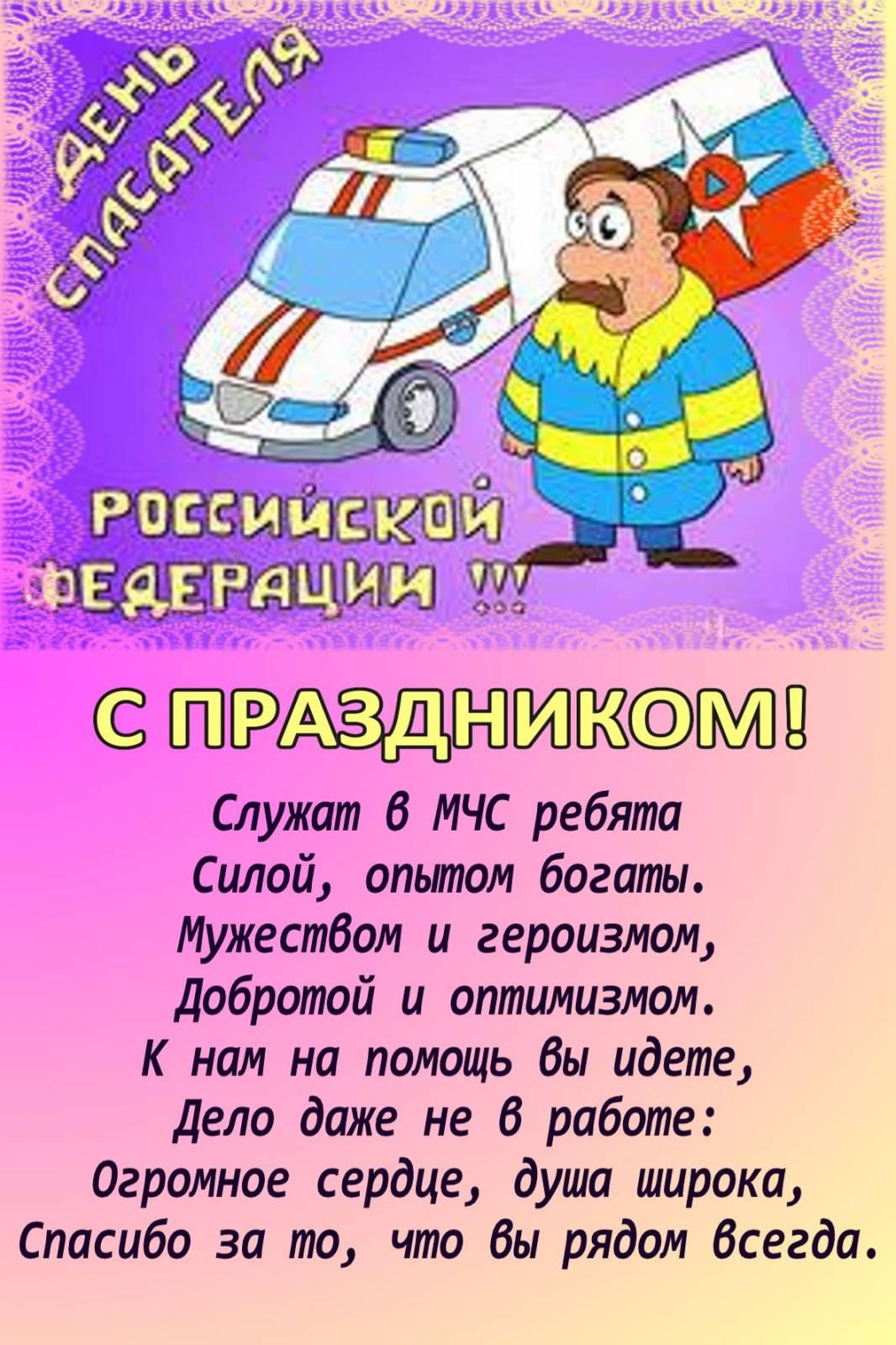 Поздравления с днём россии короткие прикольные